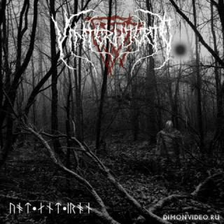 Vinterhjerte - Wood and Iron (2020)