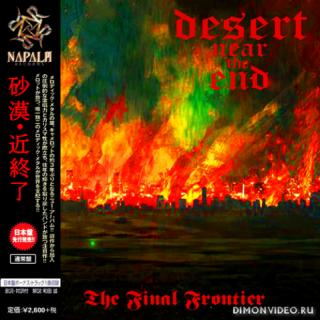 Desert Near The End - Morning of Hope (Compilation) (Japanese Edition) (2020)