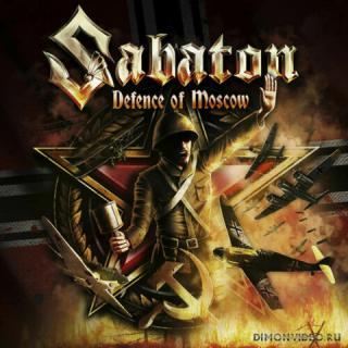 Sabaton - Defence of Moscow (Radio Tapok cover) (Single) (2021)