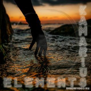 Kamarius - Elements (2020)