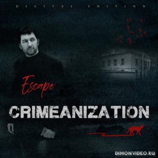 Crimeanization - Escape