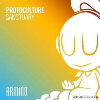 Protoculture - Sanctuary (Extended Mix)