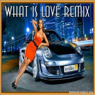 Haddaway - What is Love Eat This Mix Remix (2011)