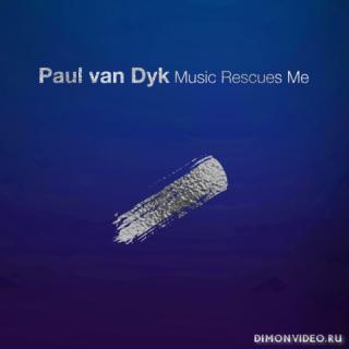 Paul van Dyk - Music Rescues Me (Album)