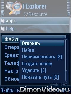 FExplorer (русская версия)