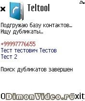 Teltool