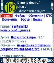 JB5 Mobile Browser