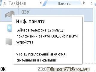 BestTaskMan (русская версия)