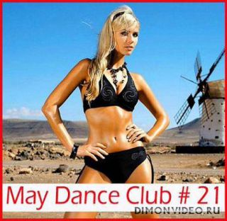VA - June Dance Club # 21