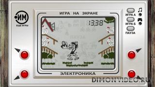 Электроника СССР