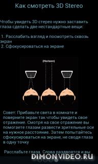 AutoReader 3D