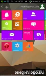 Metro UI Launcher 8