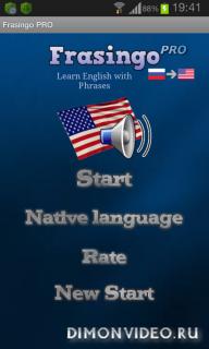 Изучение английского по фразам