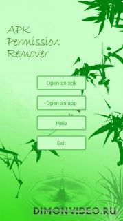 APK Permission Remover (Pro)