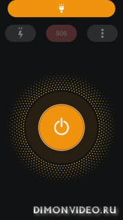 ASUS Flashlight