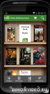 Media365 Book Reader 4.1.1037