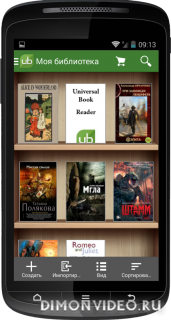 Universal Book Reader 4.0.936