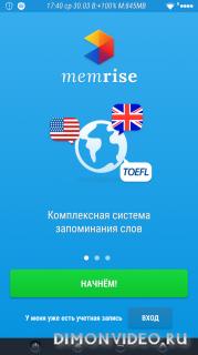 Memrise — изучение языков Premium