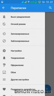 YAATA SMS
