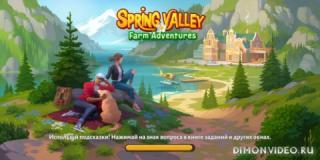 Spring Valley: лесная деревня