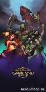 Gemstone Legends — приключенческая тактическая RPG