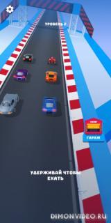 Race Master 3D - Car Racing