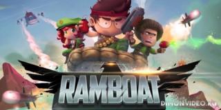 Ramboat - Oффлайн игра - бег и стрельба