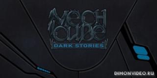 Мех. Куб: Темные Истории