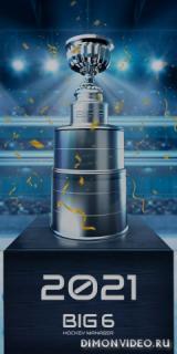 Big 6: звезды хоккея в твоей команде