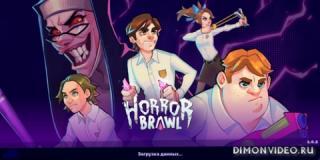 Horror Brawl: Королевская битва в стиле хоррор