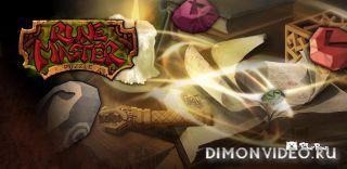 Rune Master Puzzle
