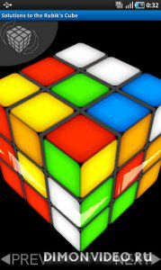 Solutions to the Rubik\