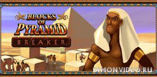 Blocks of Pyramid Breaker Premium