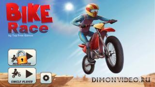 Bike Race Free - гоночная игра