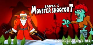 Santa's Monster Shootout DX