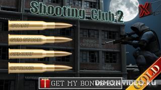 Shooting club 2: Gold