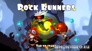 Rock Runners