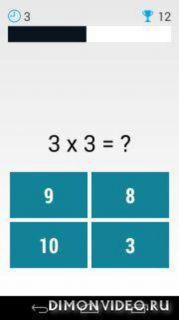 Упражнения для мозга - математические задачи, пазл