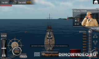 Naval Front-Line Open Beta