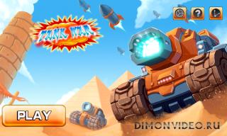 Tank War — Battle City