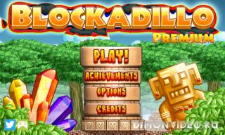 Blockadillo Premium