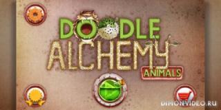 Алхимия на бумаге Животные