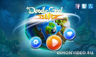 Doodle God Blitz HD