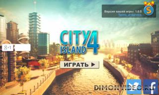 City Island Магнат Sim HD