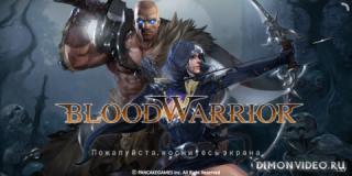 Воин Крови (BloodWarrior)