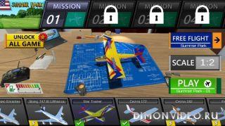 Real RC Flight Sim 2016 Free