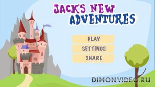Новые приключения Джека