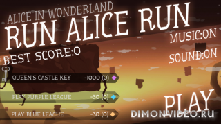 Алиса в стране чудес:беги!