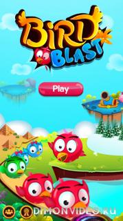 Bird Blast - Мраморные Легенда