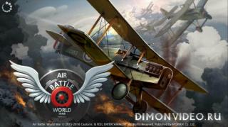Air Battle World War